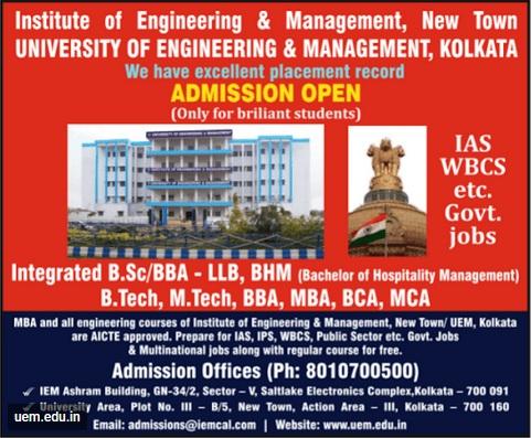 engineering colleges in kolkata